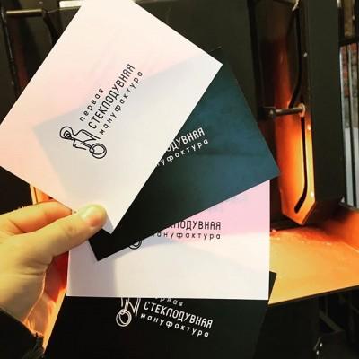 Теперь у нас можно приобрести подарочный сертификат на прохождение обучения. Это будет необычный подарок! #мастеркласс #мастерклассстеклодув #мастерклассы #необычныйподарок #подарокдлядвоих #стеклодувы #стеклодув #обучениевыдуваниюстекла #стекло #стеклодувмосква #firstglassm #выдуваниестекла #обучениестеклу #подарочныйсертификат #сертификат #подарить